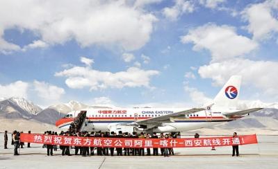 从西安起飞的空巴a319型飞机在经停新疆喀什机场后