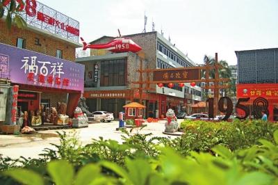 福州海峡创意产业园,橘园创意广场,琅岐岛国际旅游度假区,闽台文化