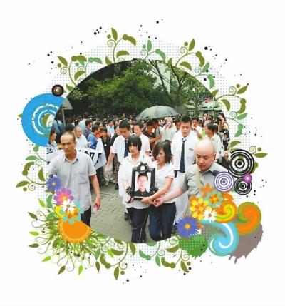 吴斌於4日出殡,大批市民为杭州「英雄司机」送行 中新社图片