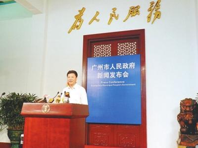 广州市市长陈建华25日主持首场市领导定期新闻发布,向媒体介绍