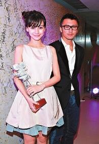谢霆锋获出言维护张柏芝 与Angelababy分获魅力大奖